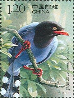 邮票收藏价值